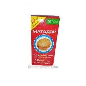 Матадор 160 мл