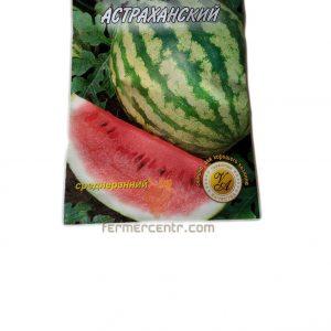 Семена арбуз Астраханский 10 гр.