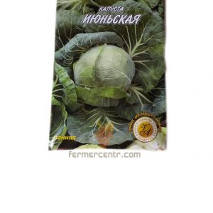 Семена Капуста Июньская, сверхранняя, 5 гр.