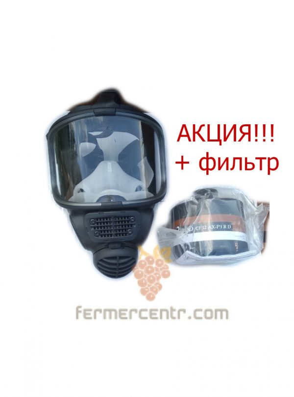 Маска Promask с фильтром Pro2000